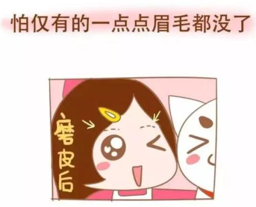 在上海做埋线双眼皮失败了怎么办?