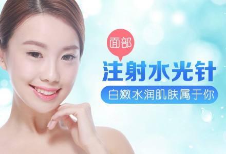 上海光子嫩肤祛斑需要多少钱
