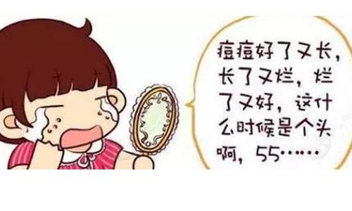 上海割双眼皮会有桃花眼吗