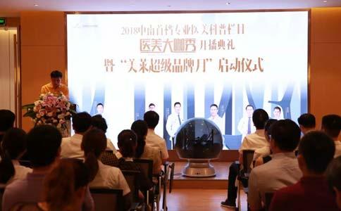 上海的整形医院做激光祛斑后多久恢复呢