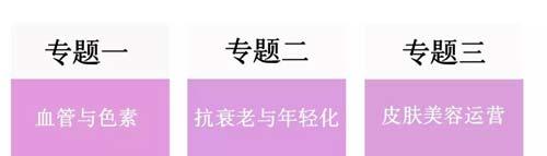 上海美容院哪里去痘印好