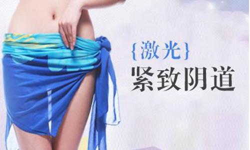 在上海做韩式双眼皮手术哪里好