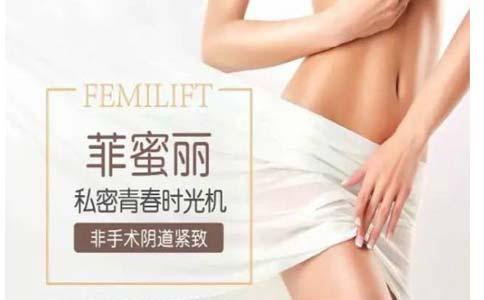 上海医院注射玻尿酸会过敏吗