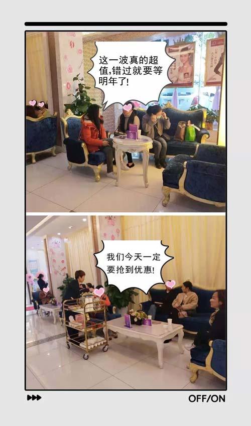 上海割双眼皮好的整形医院在哪里