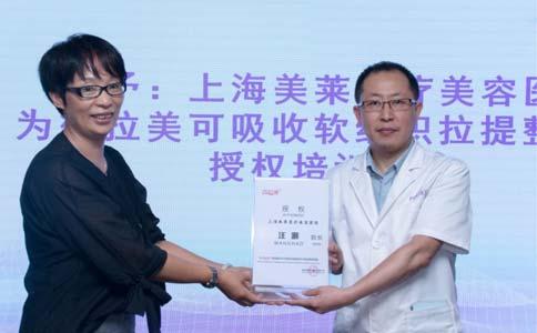 在上海做完假体隆胸后怎么保养?