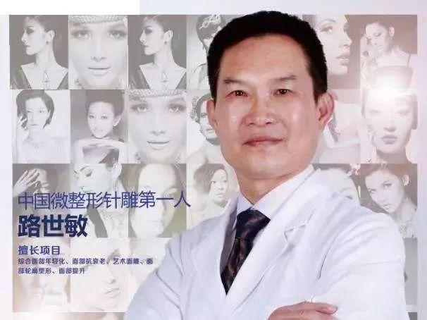 如果在上海做美容冠对牙齿会有伤害吗?