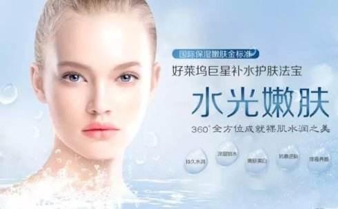 上海做眼部鱼尾纹除皱要花多少钱