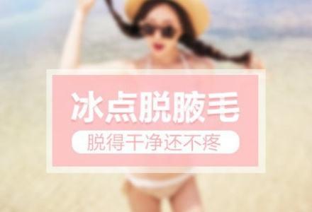 上海吸脂医院,腹部去除赘肉好的方法