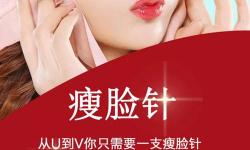 上海美莱做鼻尖手术价格怎么样,好不好