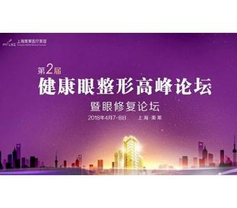 上海做丰下巴哪家好,假体垫下巴会不会有风险?