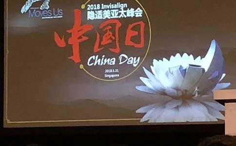 整形埋线双眼皮的效果管多久在上海美莱?