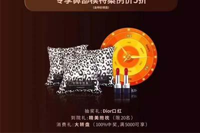 上海烤瓷牙医院哪家好?