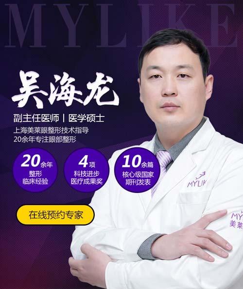 上海→玻尿酸丰唇效果怎么样,打造美丽唇形!
