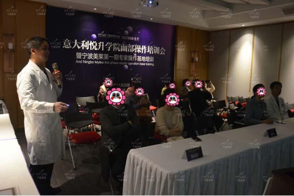 上海美莱瘦脸针注射除皱,赶走岁月痕迹很简单!