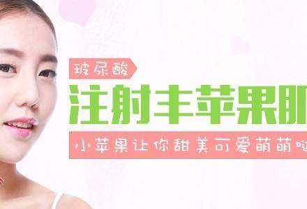 上海做了膨体隆鼻手术效果自然吗?