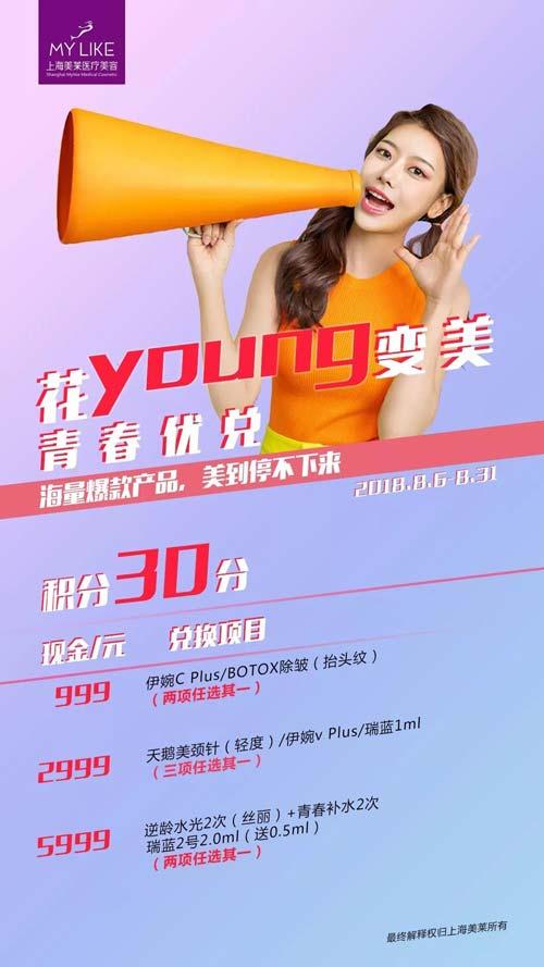 上海美莱吸脂减肥,10个有9个半都会有这个问题!