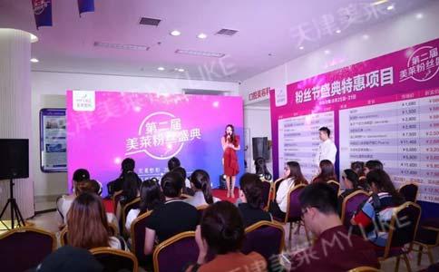 彩光嫩肤多少钱一次?上海做价格贵不贵?