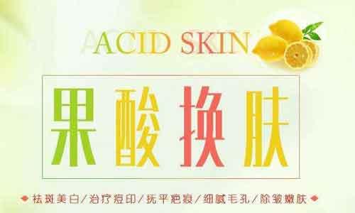 上海鼻翼缩小手术后多久可以上班∥怎么护理恢复快?