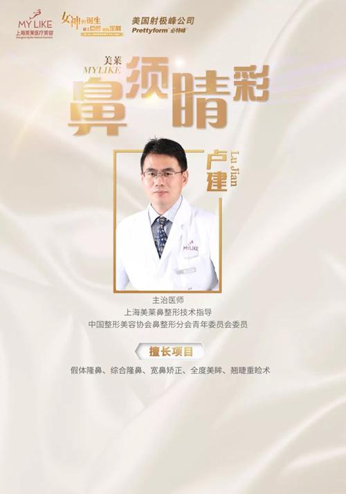 在上海做吸脂手术安全吗?