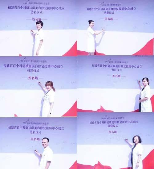 上海整形医院双眼皮的手术方法有几种?
