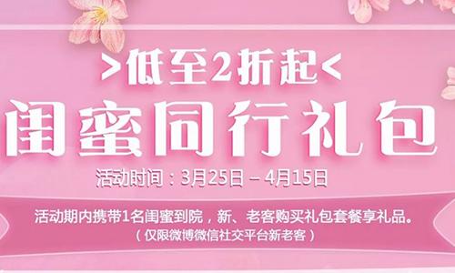 上海开眼角手术适合哪些人来做呢?