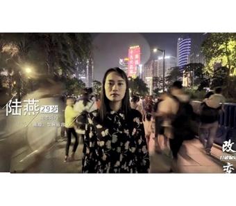 上海一般做吸脂瘦大腿多少钱?