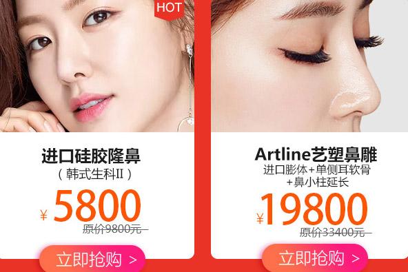 上海一般来说,做双眼皮整形价格贵吗?