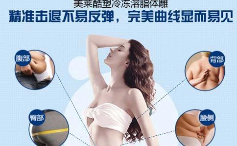 隆胸修复医院,上海一般做隆胸修复要多少钱