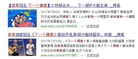上海双眼皮整形医院有几种∈比较适合东方妹子来做?