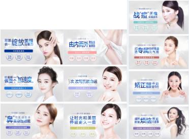 上海隆鼻失败后如何修复,都有什么方法?
