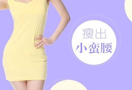 做假体还是脂肪隆胸如何选,美莱汪灏教您识别!