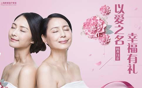 上海注射玻尿酸丰唇后,正确的KISS姿势大全!