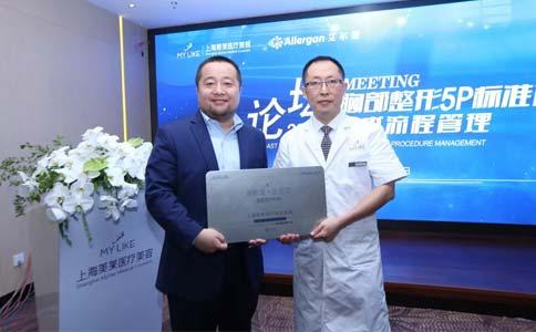 隆鼻尖整形中,上海注射隆鼻医院都有什么优势?