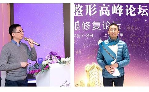 上海注射瘦脸针除皱效果好不好,选择美莱效果价格包您满意!