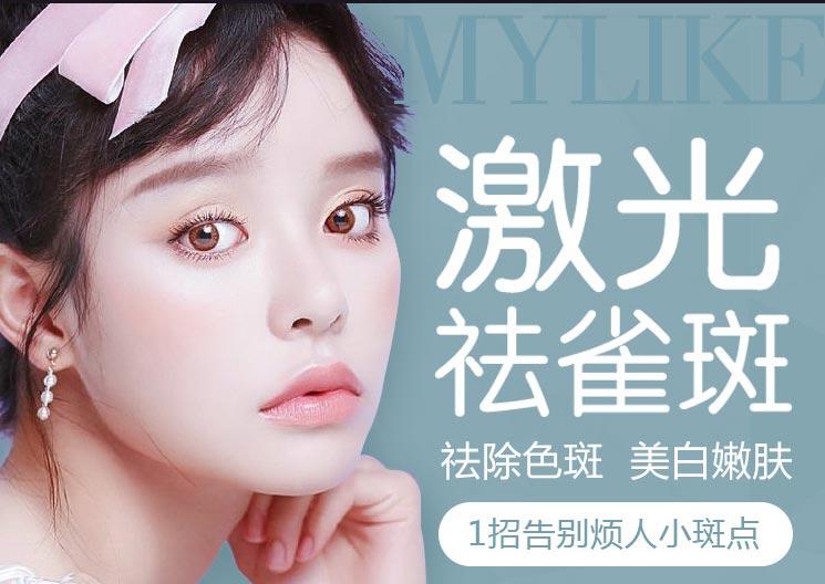 上海口腔医院,一般做牙齿矫正要做什么准备?