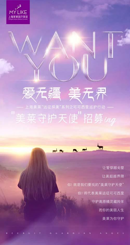 上海美莱除皱肖玮:人老脖却先老,脖颈皱纹怎么去除?