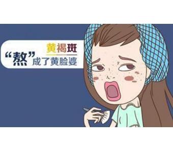 上海眼部修复,失败做全切双眼皮修复安全吗
