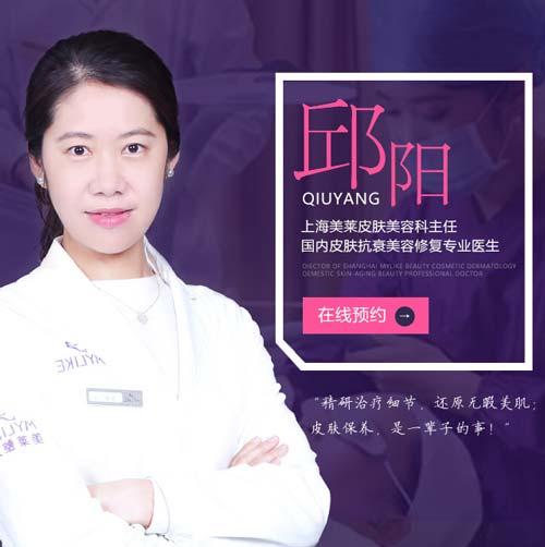 您明确自己开眼角损坏眼睛?上海美莱专业整形告诉您不可以!