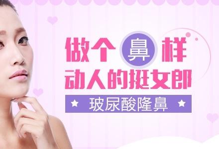 上海做去眼袋手术多少钱?