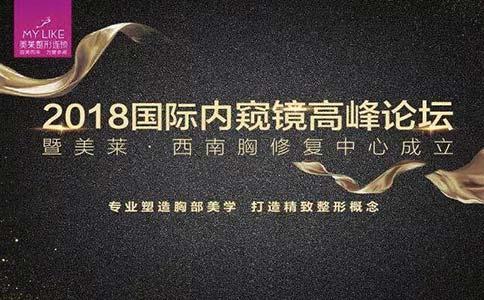 上海激光祛斑有什么副作用?美莱医生告诉你!