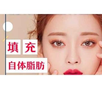 上海美莱注射瘦脸针多少次效果才能更稳定?