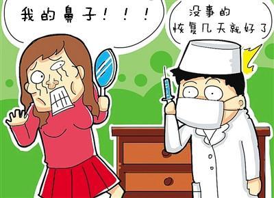 上海做软骨隆鼻会被吸收吗,为什么