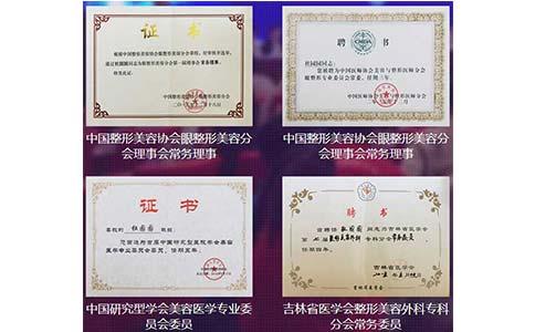 上海美莱邱阳:长斑长痘干燥敏感的赶紧看过来了!