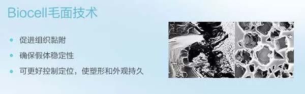 上海美莱医生告诉你:激光脱毛多久做第二次?