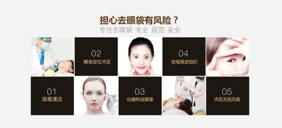 上海水动力吸脂怎么样,吸脂后多久恢复?