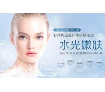 上海水动力吸脂过程是什么样子的,安全吗?