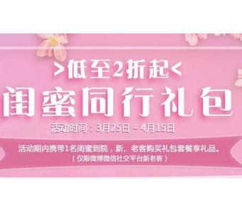上海做韩式双眼皮与欧式区别你们知道哪些?