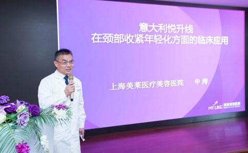 上海医院做手臂吸脂有哪些优势?