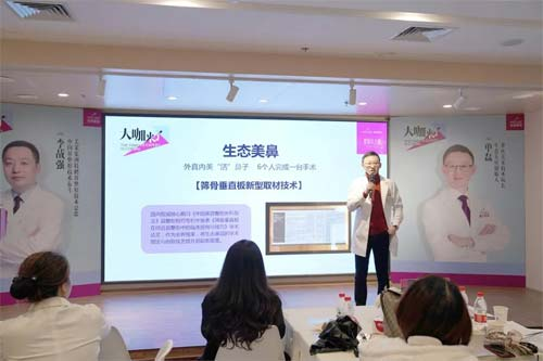 上海冰点脱毛医院排名哪家好?