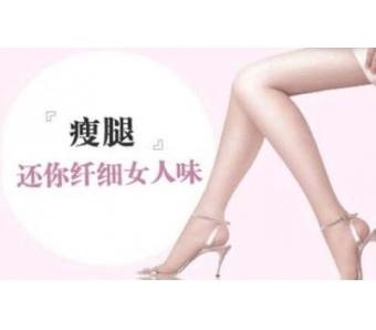 上海隆鼻硅胶会排斥吗?